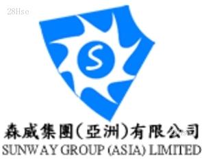 康威集團(亞洲)有限公司
