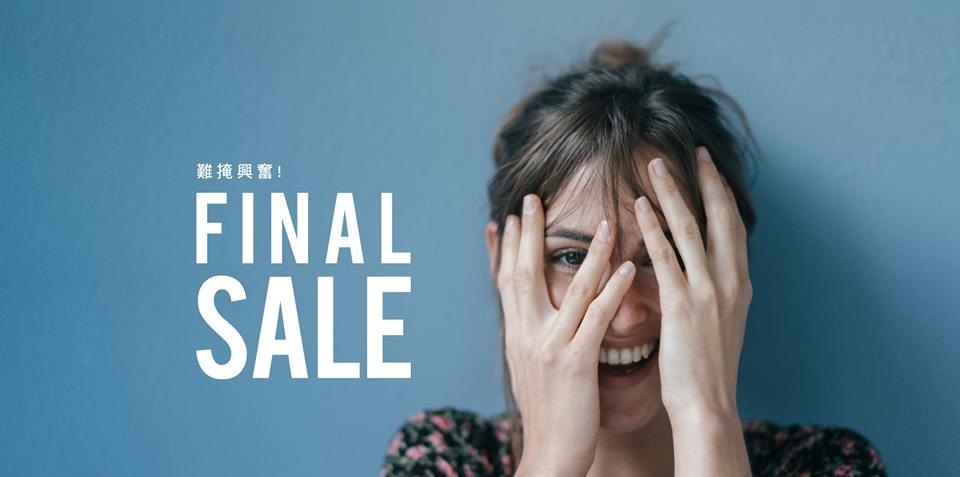 Ulferts 歐化傢俬Final Sale低至5折 真皮梳化半價優惠 (3)